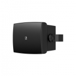 """WX802_O Outdoor universal wall speaker 8"""""""